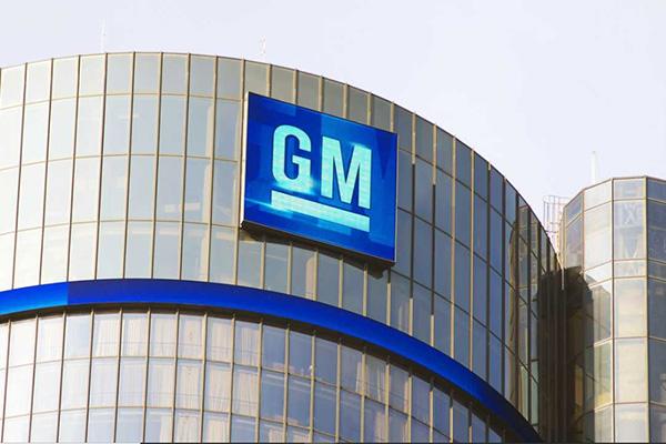 General Motors to Begin Making Ventilators and Surgical Masks